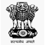 Rajasthan High Court Jobs 2020