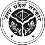 UP Vidhan Parishad Jobs 2020