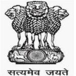 Kerala High Court Jobs 2020