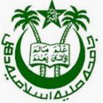 Jamia Millia Islamia Jobs 2020