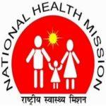 NHM Assam Jobs 2020